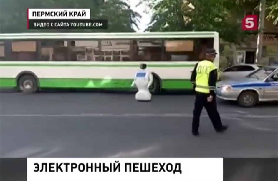 In Russia un robot fugge dal laboratorio